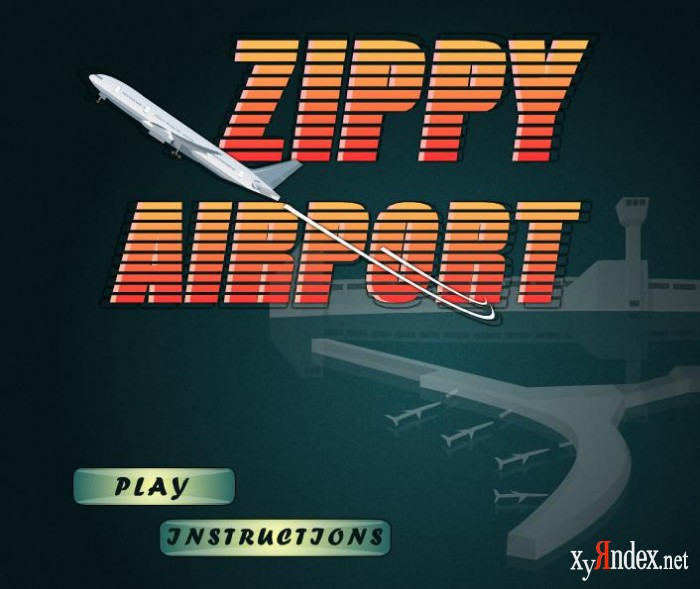 Zippy Airport