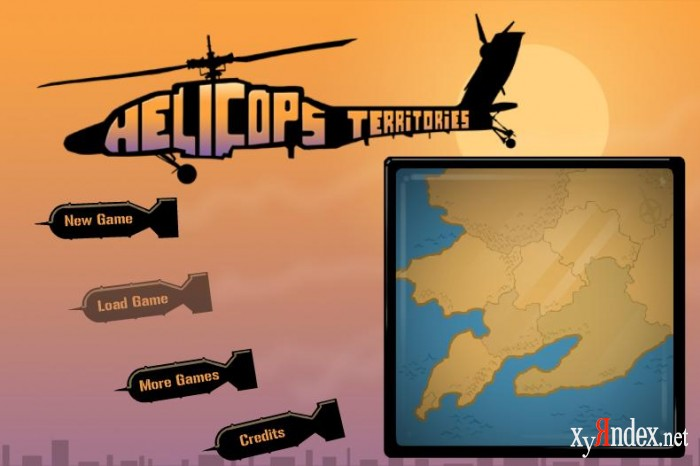 Helicops Territories