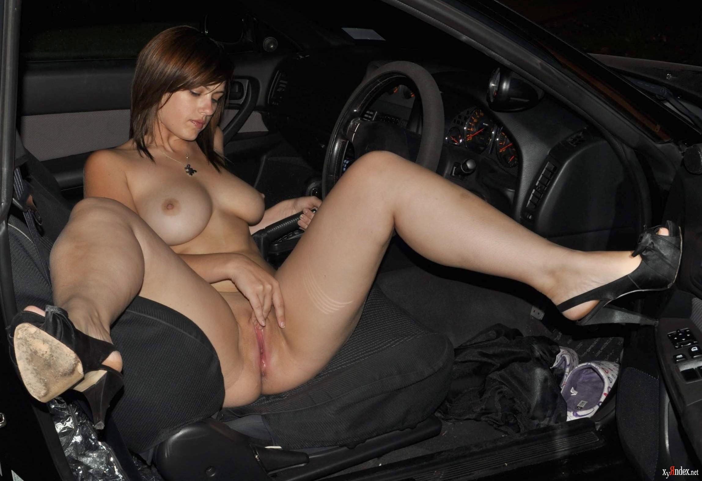 Прощения, сучки в авто
