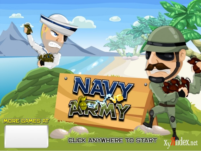 Navy vs Army